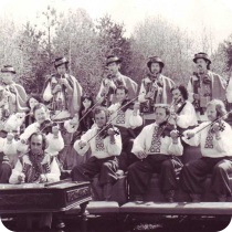 Грає оркестр. 1977 рік