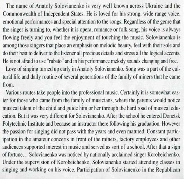 Анатолій Солов'яненко співає народні пісні з Національним оркестром народних інс